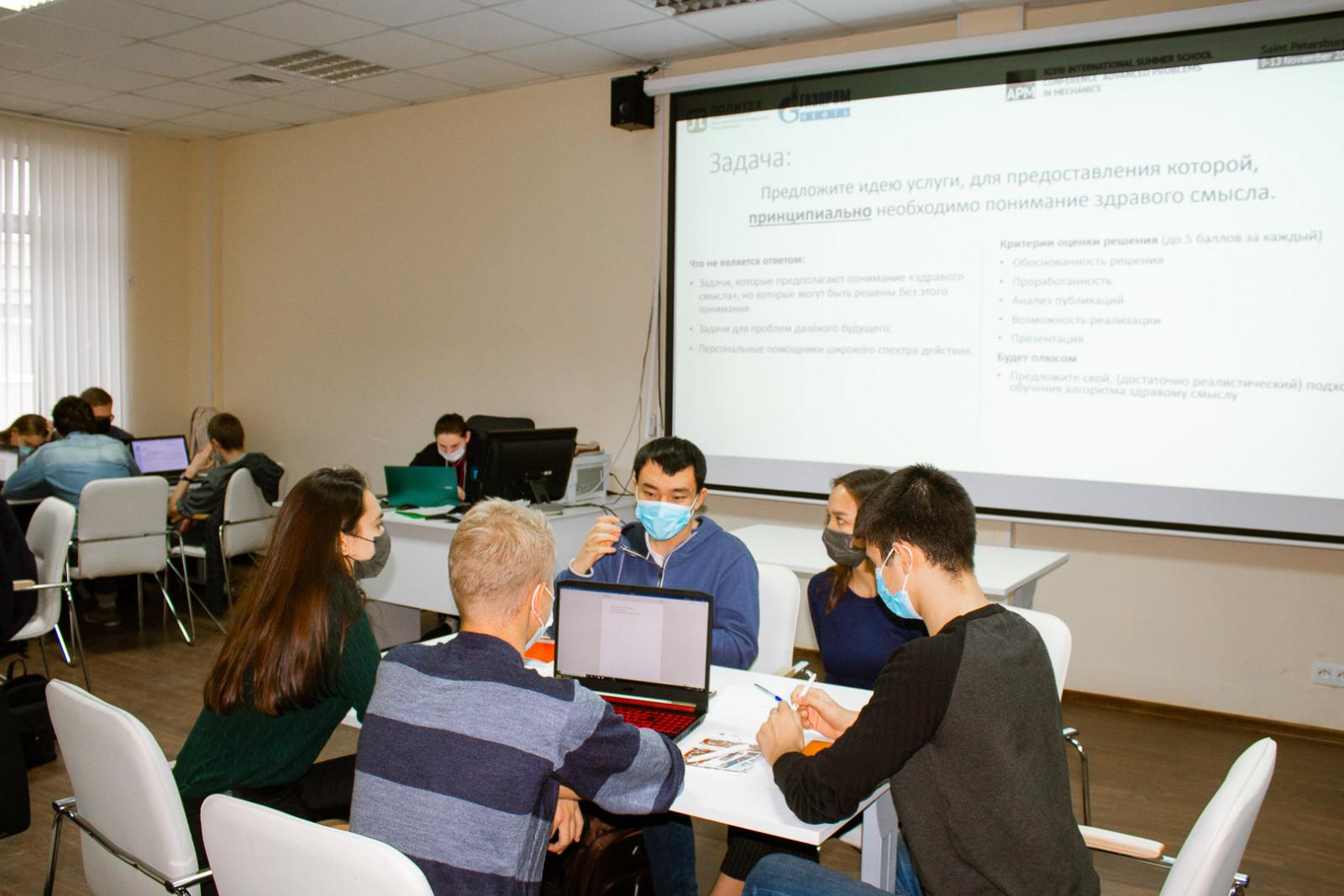 Научно-Технический Центр «Газпром нефти» приглашает студентов на модуль по ИТ-технологиям в нефтегазовой сфере