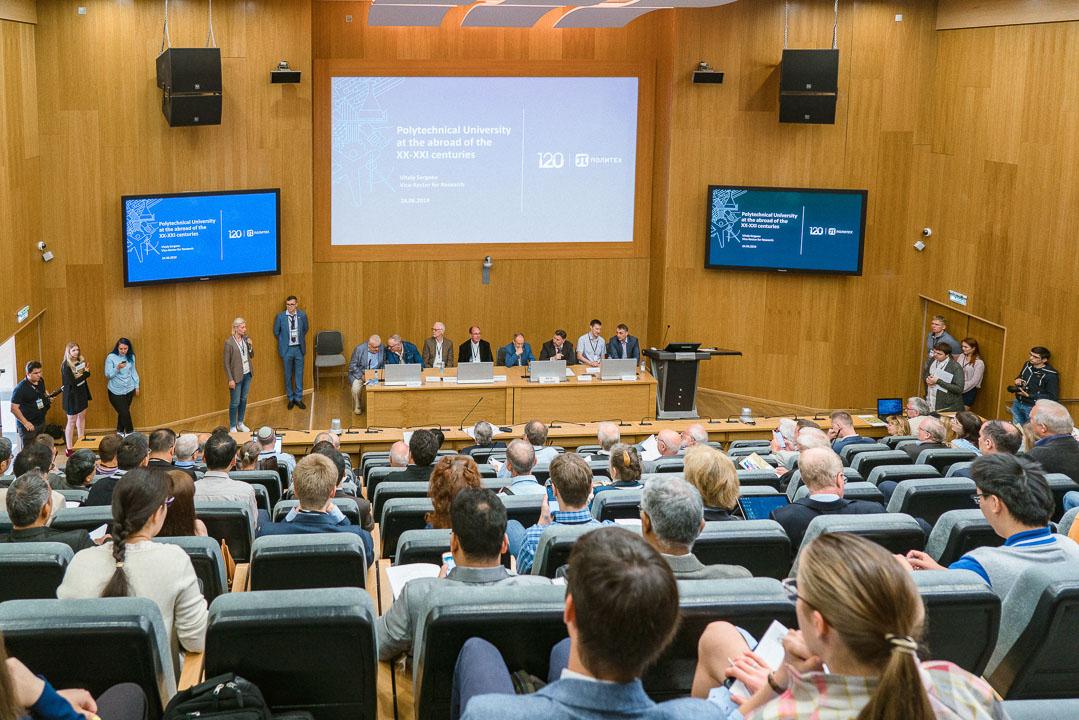 XLVIII Международная школа-конференция «Актуальные проблемы механики»