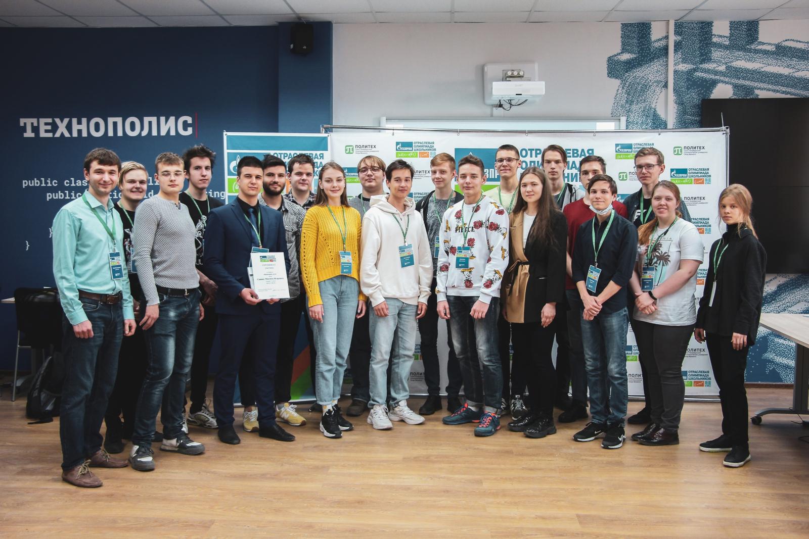 Инженер НОЦ «Газпромнефть-Политех» стал автором идеи задания для олимпиады «Газпром»